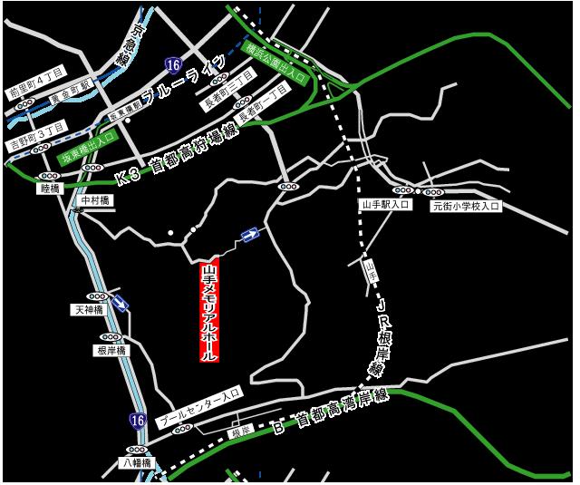 山手メモリアルホールアクセス地図